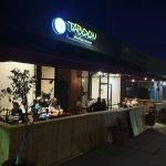 Taboon Mediteranean Long Beach CA